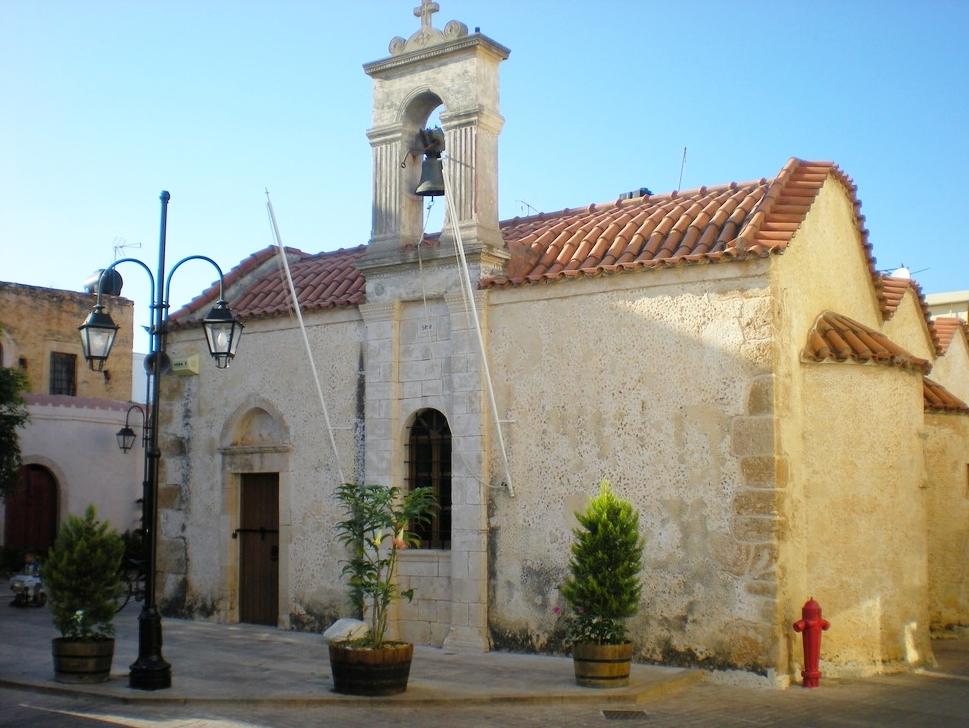 Vue du vieux Malia en Crète