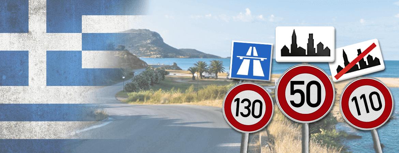Route et panneaux en Grèce.