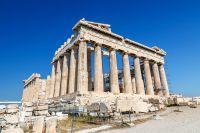 Vestiges de l'Acropole