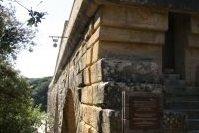 Vue d'une arche du Pont-Canal d'Agen